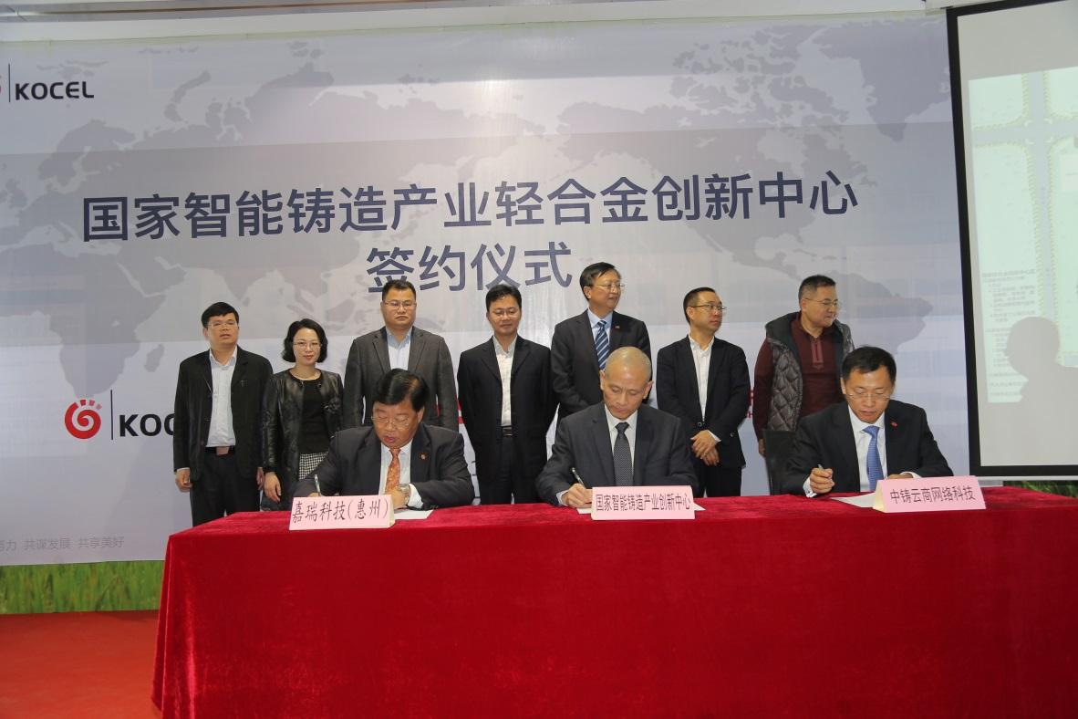 Company News - KA SHUI INTERNATIONAL HOLDINGS LTD (Since 1980)